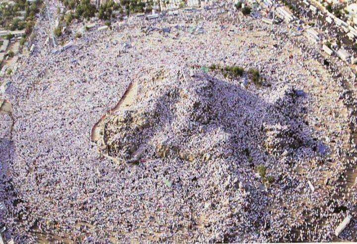 Vista aéra de los peregrinos en el monte de Arafat en el Día de Arafat durante el Hajj