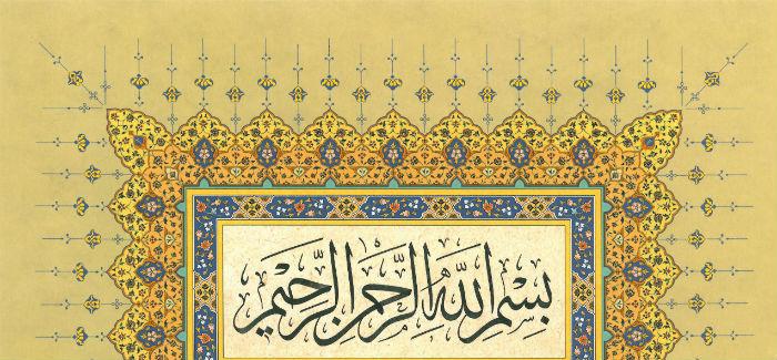 Explicar el Corán es una tarea para la que se requieren conocimientos precisos