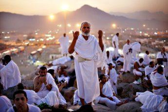 Cuándo es el día de Arafah y sus beneficios