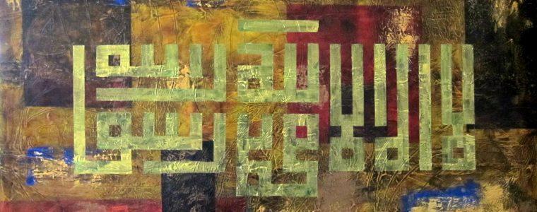Lo que abarca la Shahada y que es obligatorio que el musulmán crea