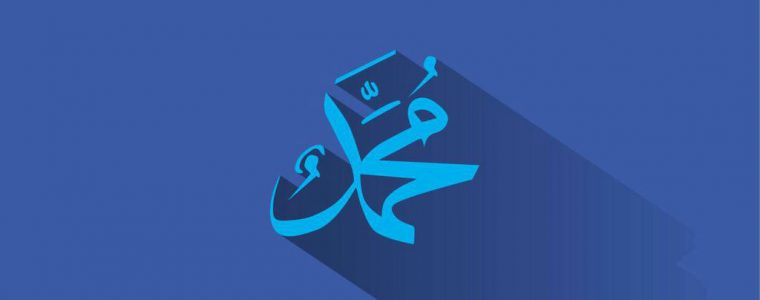 Qué es la Hiyrah (hégira) y su significado: un viaje físico y espiritual