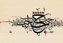 Esforzarnos por adquirir el amor de Allah es una formar de buscar lo mejor de esta vida y de la próxima, que es que Él este complacido con nosotros. Para ello, tenemos que conocer lo que Allah ama y esforzarnos por adquirirlo.