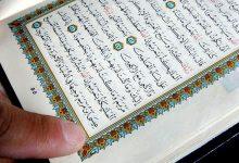 El Profeta Jesús -Isa- es de mucha importancia para los musulmanes. En el Corán es mencionado en numerosas ocasiones.