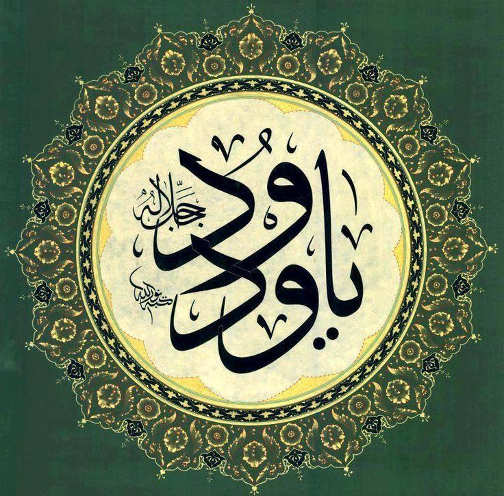 No se debe criticar a las personas, sino las acciones concretas y o creencias erróneas protegiendo la anonimato de estas, esta era la tradición del Profeta