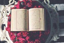 De cómo escuchar el Corán con 'adab' para poder beneficiarnos de sus significados
