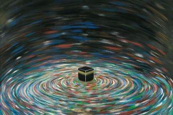 El Ruh y los tres tipos de 'nafs' mencionados en el Corán