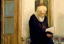 La alquimia de la felicidad de Al Ghazali