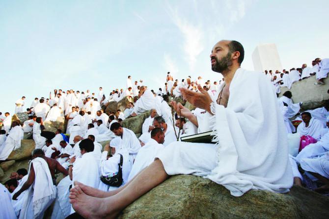 En la preparación para el Hajj tenemos que tener en cuenta que esta debe de ser espiritual, física y económica.