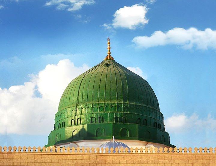 Los musulmanes consideran el 'mawlid', o el nacimiento del Profeta Muhamamd, el amado de Allah, el evento más importante en la historia de la humanidad.