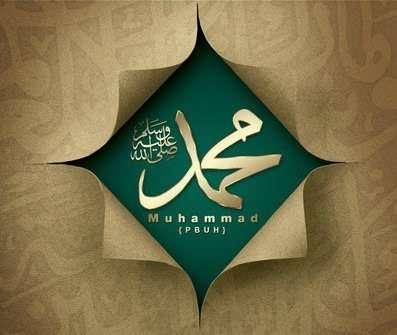 मुहम्मद
