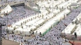यौमि तर्वियाः हज का प्रथम दिन