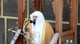 इमामे काबा का संदेश हाजियों के नाम
