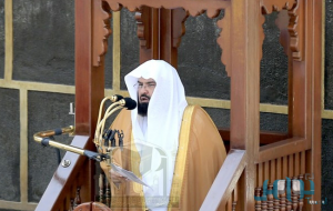 "शैख अब्दुर्रहमान बिन अब्दुल अज़ीज़ अस्सुदैस इमाम और ख़तीब ""मस्जिदे हराम"" मक्का"