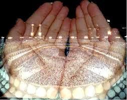 प्रार्थना (केही महत्वपूर्ण विधिहरू)