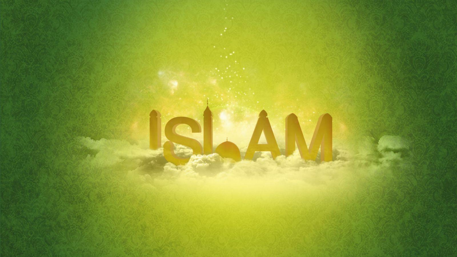इस्लाम र आचरण