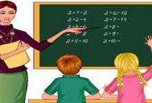 साक्षरता दिवस