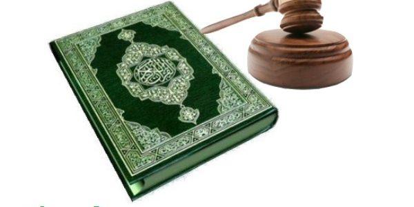 संवैधानिक कानून कुरआनमा
