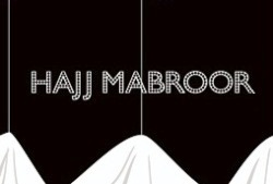 Hajj Mabroor ang madalas ibinabati sa mga taong nagsasawa ng Hajj
