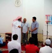 Ang Pagyakap sa Islām ni Engr. Luis Gabuyo
