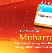Ang Buwan ng Muḥarram sa Islamikong Kalendaryo