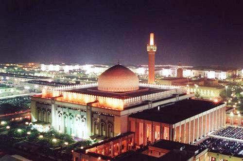Mga Kagandahang Asal Sa Masjid
