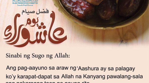Araw ng Pagkaligtas ni Musa at ang Kanyang mga Kasama