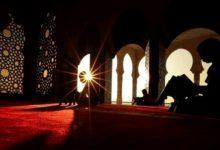 Ang Ramadan Ay Eskuwelahan