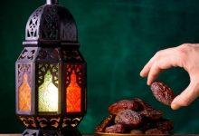 Ang Ramadan Ay Buwan Ng Kapatawaran