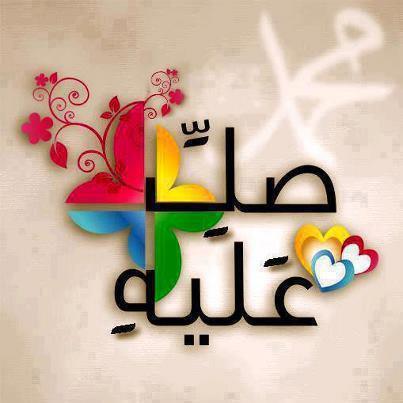 Importanța hadisului în viața musulmanului