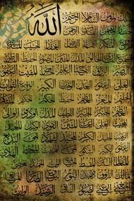 Invocă-L pe Allah folosind frumoasele Sale Nume!