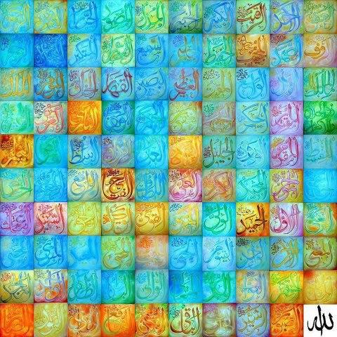 Cunoaşterea lui Allah