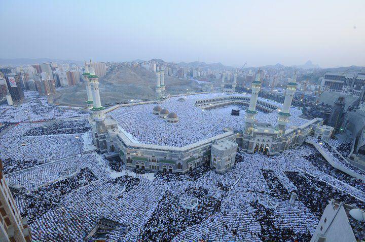 Moscheea Interzisă