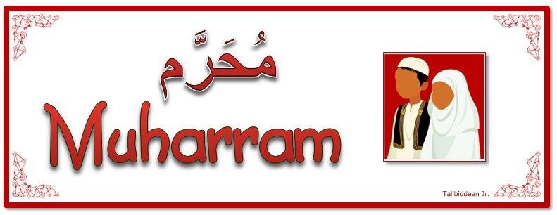 Muharram – luna lui Allah