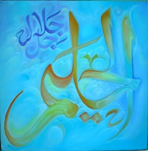 Allah - Dumnezeul Cel Bland