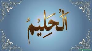 Allah Cel Bland