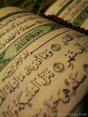 Surat Al-Qadr