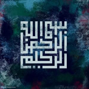noul musulman