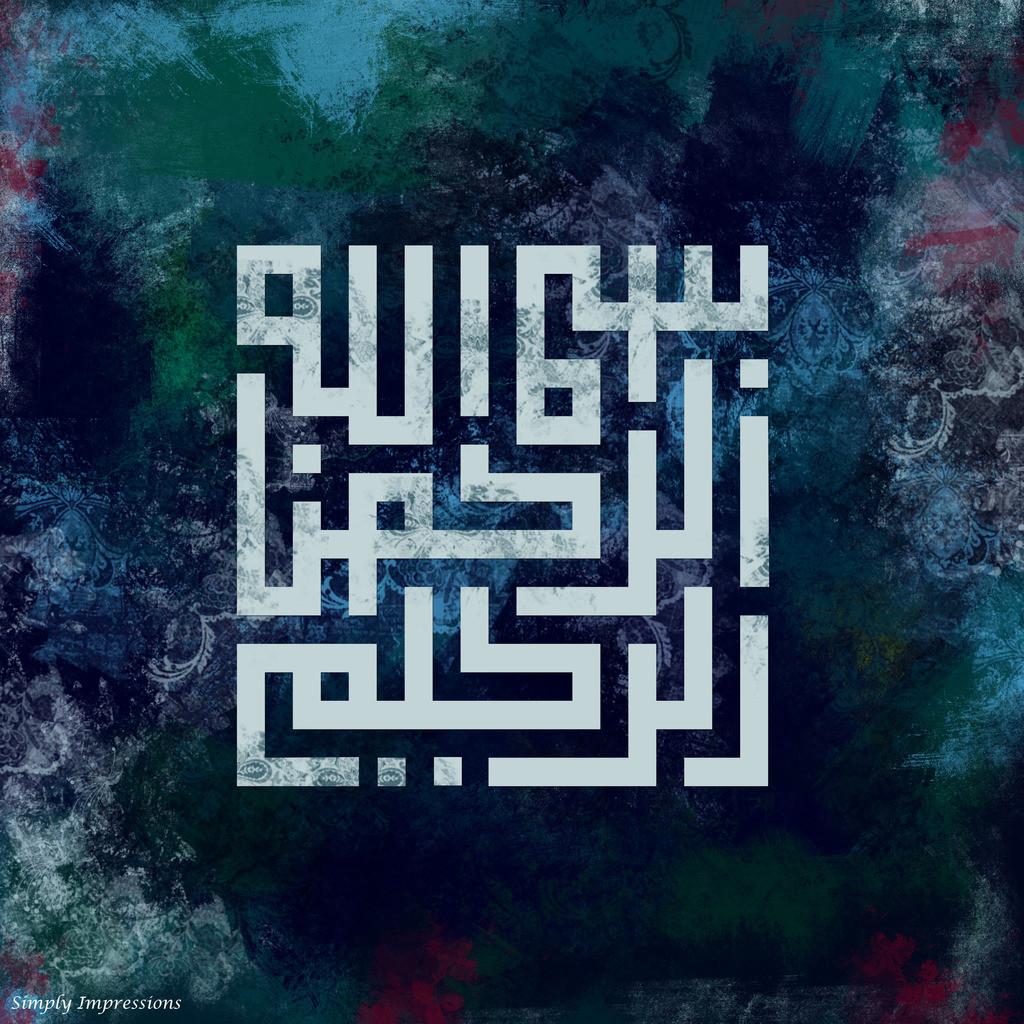 Noul musulman si stalpii Islamului
