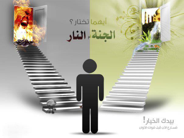 යහමග හදුනාගත් අබිදුර් රහ්මාන් සහෝදරයා 02 convert to islam