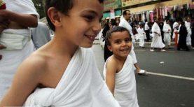 உலக சகோதரத்துவ மாநாடு! ஹஜ் செயல்முறை விளக்கம்!