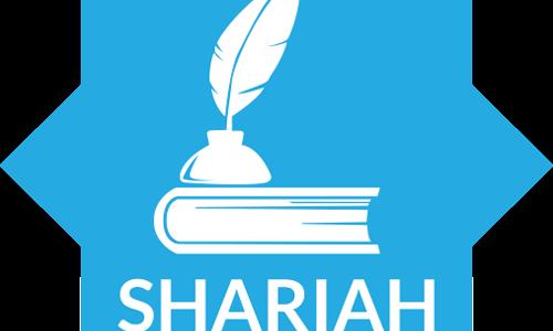 ஷரீஅத்