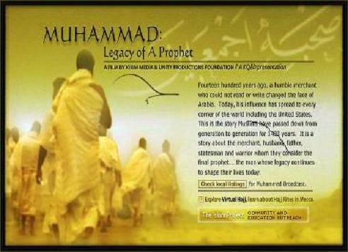 the story of prophet muhammad pdf