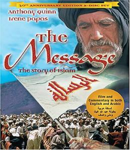 This film by director Mustafa Akkad tells the story of Islam and Prophet Muhammad. It includes the great events and turning points in the way of conveying the message, featuring many prominent figures who carried the standard of this religion.