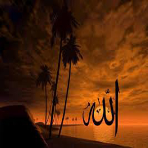 "What is the meaning of the name ""Allah""? Are there other names for Allah? What are His attributes? To know the answers, watch this short video."