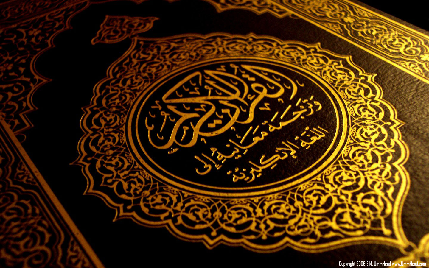 Orientalist writers generally try to find some fault with the very basis of the Muslim faith: the Qur'an and Prophet Muhammad. Thus, they come up with many theories about both. They claim, for example, that the Qur'an was not a revelation from Allah but simply written by Prophet Muhammad.