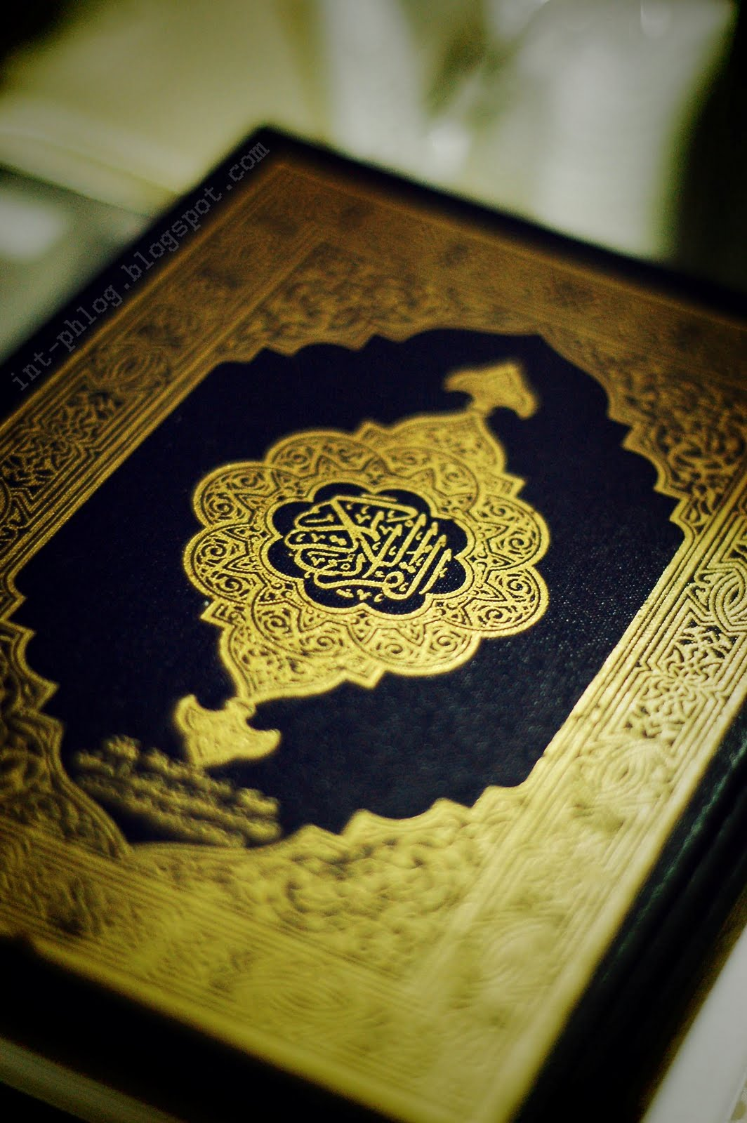 Copy of the Qur'an