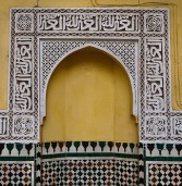 The Story of Changing the Qiblah