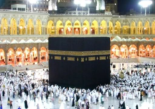 Two momentous events in the life of Prophet Muhammad (peace be upon him) bear special significance as regards the institution of Prayer (Salah) in Islam: The Mi`raj (the Prophet's Ascension) and the change of the qiblah from Jerusalem to Makkah.
