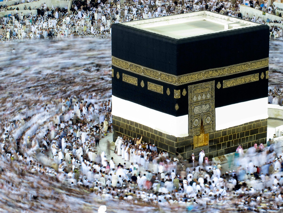 The first steps in Hajj are to put on the clothing of ihram and then to make the intention of ihram at the miqat. The intention of ihram varies according to the mode of Hajj you choose.