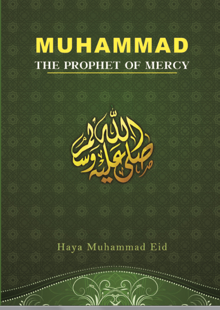"Please allow me to briefly present to you my book ""MUHAMMAD, THE PROPHET OF MERCY"" (255 pages), a planned (five years of work) response to the offensive cartoons. It mainly addresses readers who are misinformed or know nothing about Prophet Muhammad (peace and blessings of Allah be upon him) with the purpose of providing them […]"